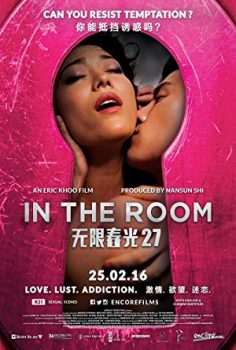 In The Room ส่องห้องรัก