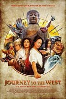 Journey To The West Conquering The Demons ไซอิ๋ว 2013 คนเล็กอิทธิฤทธิ์หญ่าย