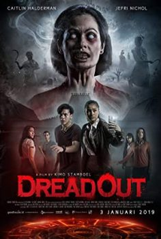 Dreadout Tower of Hell เกมท้าวิญญาณ